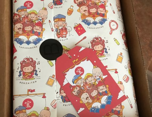 Japanese wrapping paper inside Beautylish Lucky Bag 2018, neversaydiebeauty.com